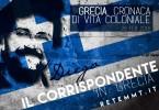 Grecia, cronaca di vita coloniale